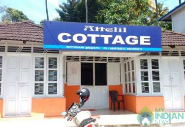 4 Bedroom Entire Cottage stay Near Munnar